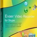 Evaer Video Recorder for Skype 1.6.11.15