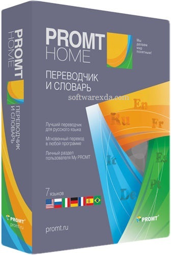 PROMT Home